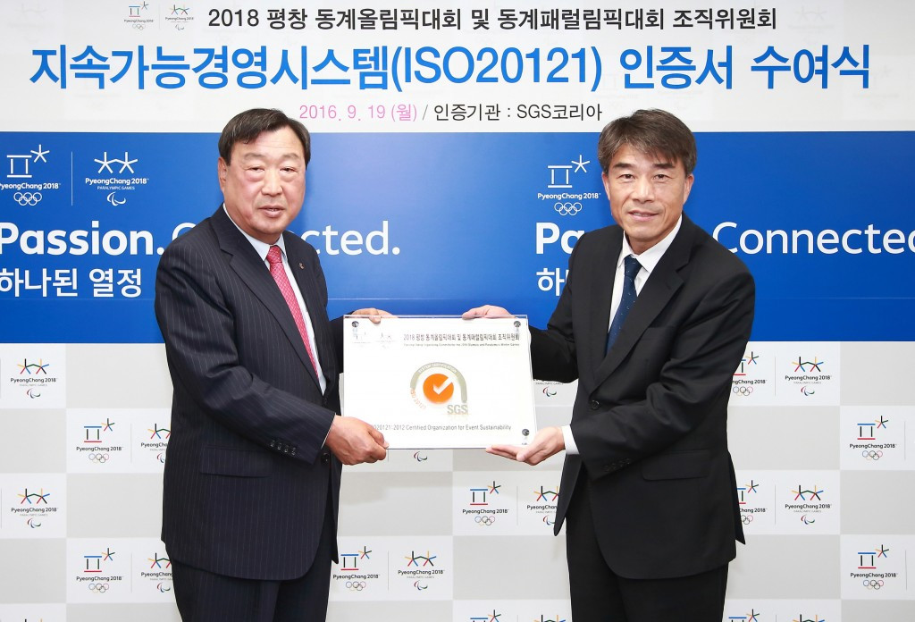 Pyeongchang 2018 receives certification for sustainable practices