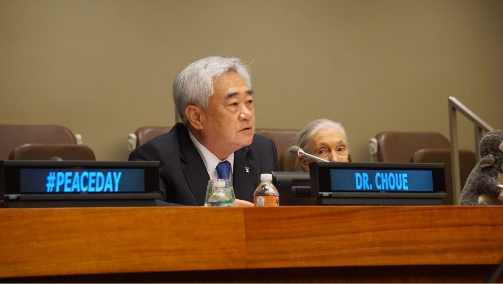 Chungwon Choue formally announced the formation of the Taekwondo Humanitarian Foundation at UN headquarters on the Day of Peace last year ©WTF