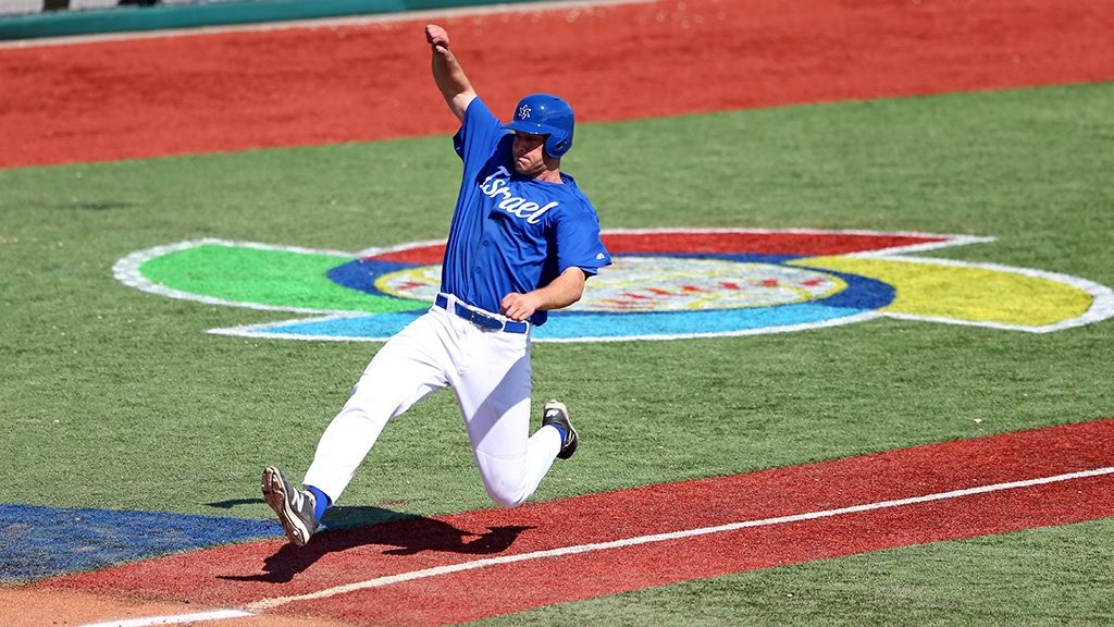 Israel advance to World Baseball Classic qualification final after narrow win over Brazil