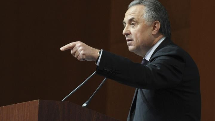 Vitaly Mutko has been elected for a new four-year term as President of the Russian Football Union ©RFU