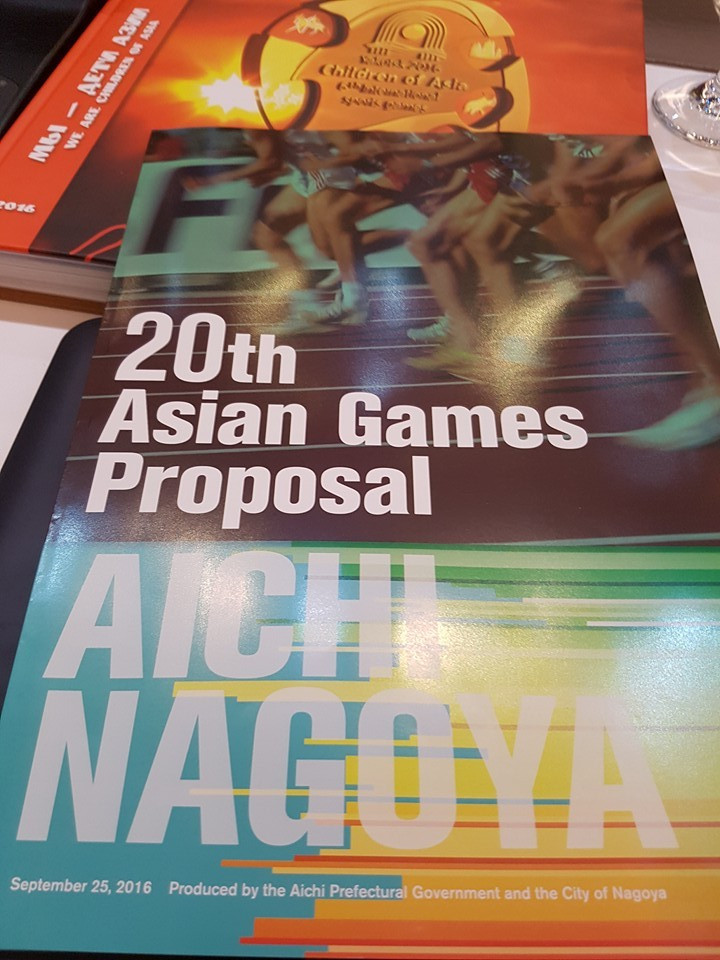 The 2026 Asian Games in Nagoya and Aichi will try to use existing facilities to keep the budget low, including the Mizuho Athletic Stadium, Japanese, officials promised ©Facebook