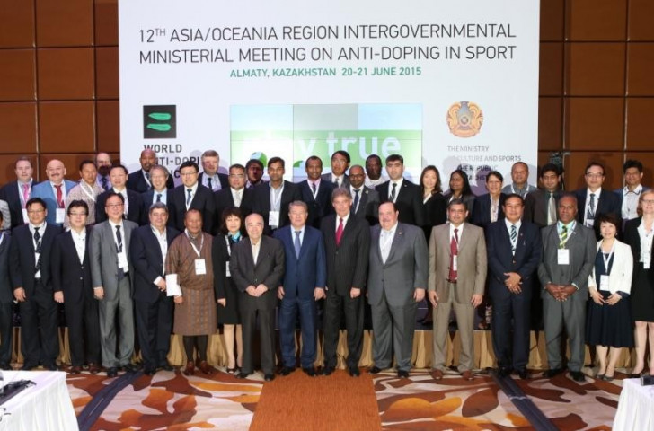 Participants gather at the WADA meeting in Almaty ©Almaty 2022