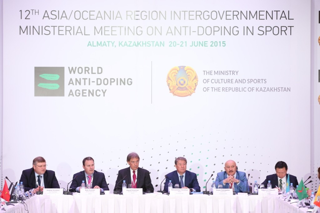 Officials gather at the Board meeting, including Almaty 2022 vice chair, and WADA Board member, Andrey Kryukov (left) and WADA director general David Howman (third left) ©Almaty 2022