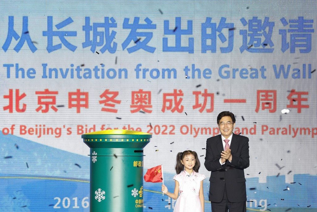 The worldwide competition was launched on August 1, marking one year since Beijing were awarded the Games ©Getty Images