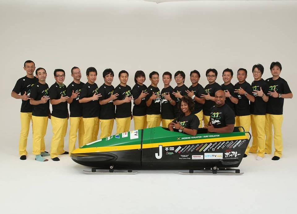 The Shitamachi Bobsleigh project are to provide Jamaica with three new sleds ©Facebook/Shitamachi Bobsleigh project