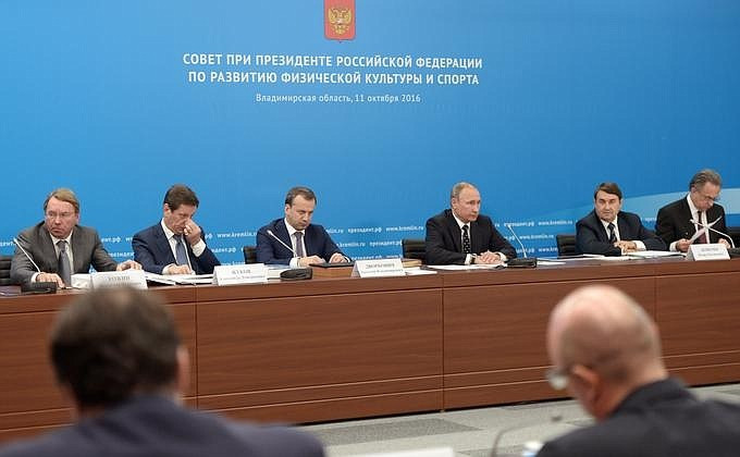 Alexander Zhukov was present at a meeting with Vladimir Putin and other officials in  Kovrov today ©The Kremlin