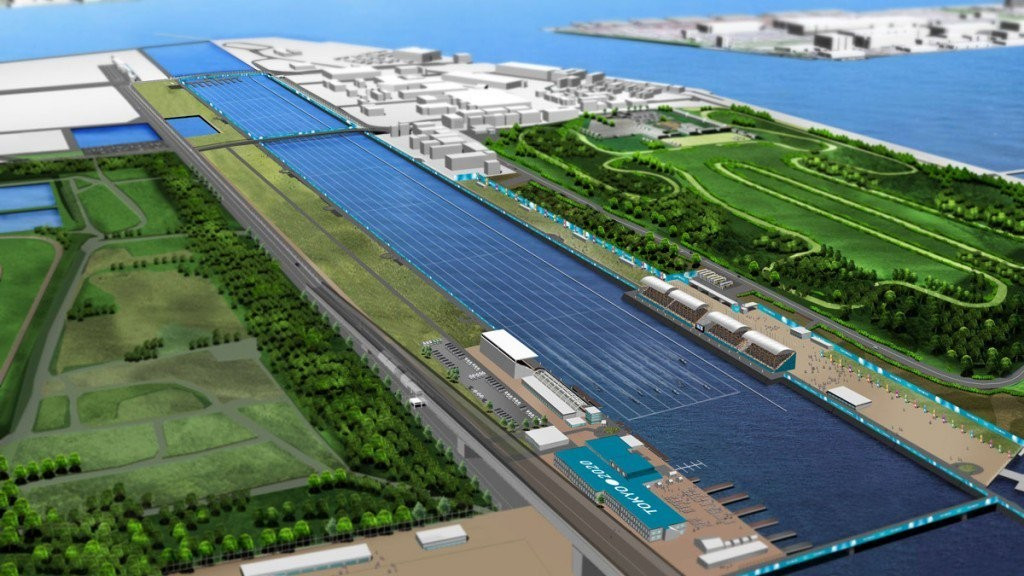 Under the proposals, the Sea Forest venue on Tokyo Bay will either be scrapped or downsized ©FISA