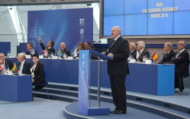 Minsk to host 2019 European Games after Belarus President confirms they will organise it