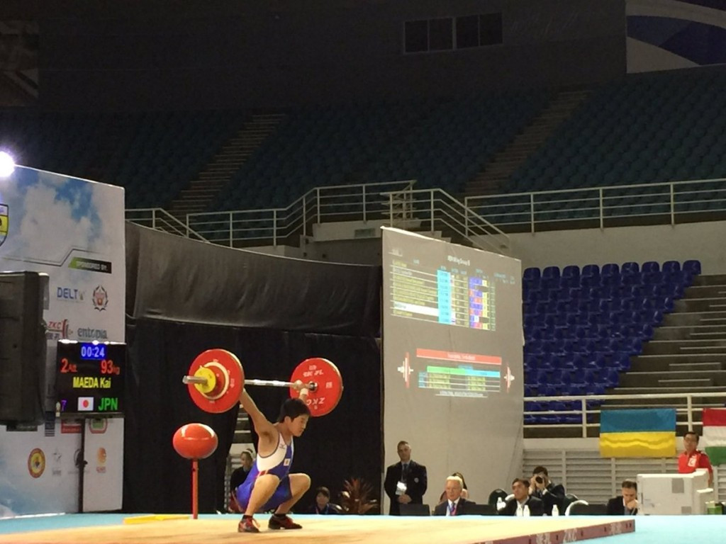 Double gold for China as action continues at IWF Youth World Championships