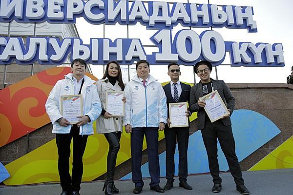 The 2017 Winter Universiade in Almaty is less than 100 days away ©FISU