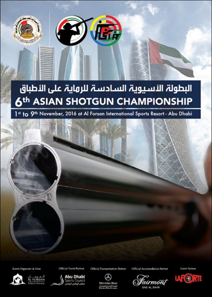 Double gold for Kuwait at 2016 Asian Shotgun Championships in Abu Dhabi