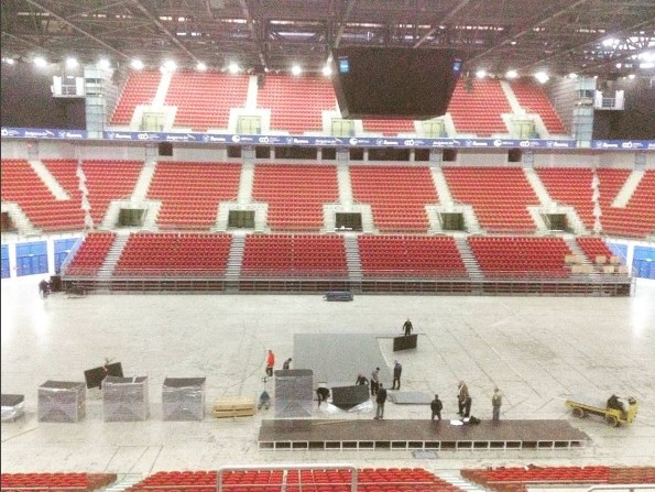 The Arena Armeec, the venue for this week's competiton, being prepared for action ©FIAS