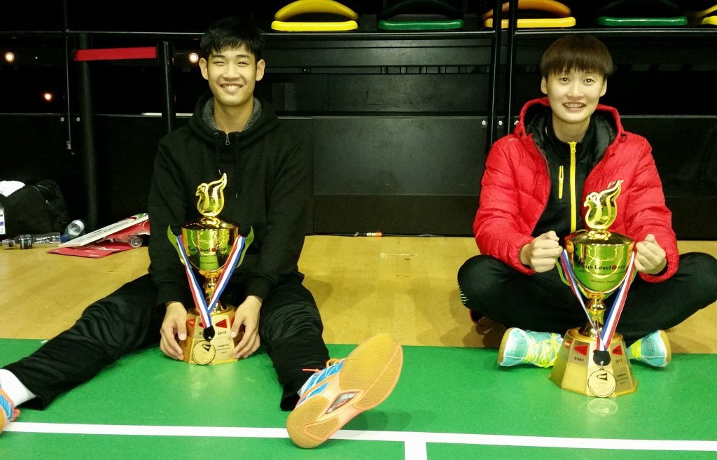Four titles for China as BWF World Junior Championships conclude