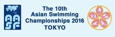 Japan complete group phase of men's water polo event with 100 per cent record at Asian Swimming Championships