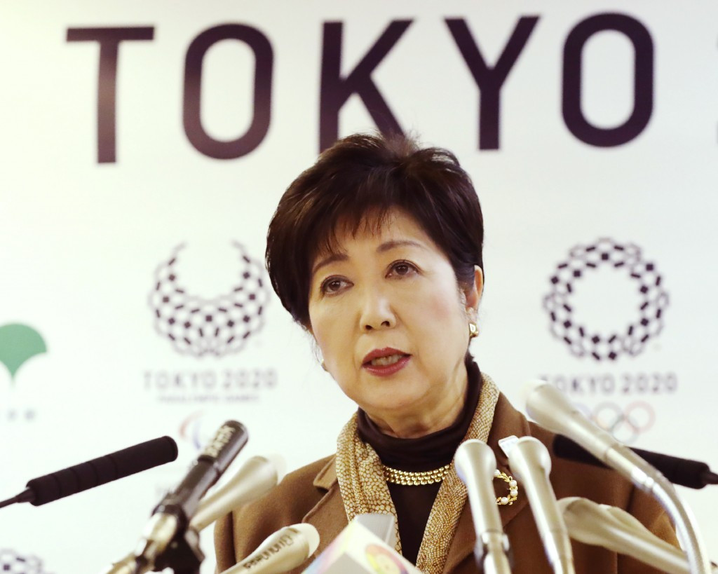 A report commissioned by Tokyo Governor Yuriko Koike suggested moving the rowing and canoe sprint venue ©Getty Images