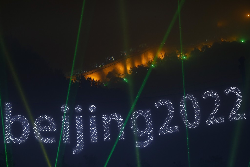Beijing 2022 welcomes first batch of entries for emblem design competition