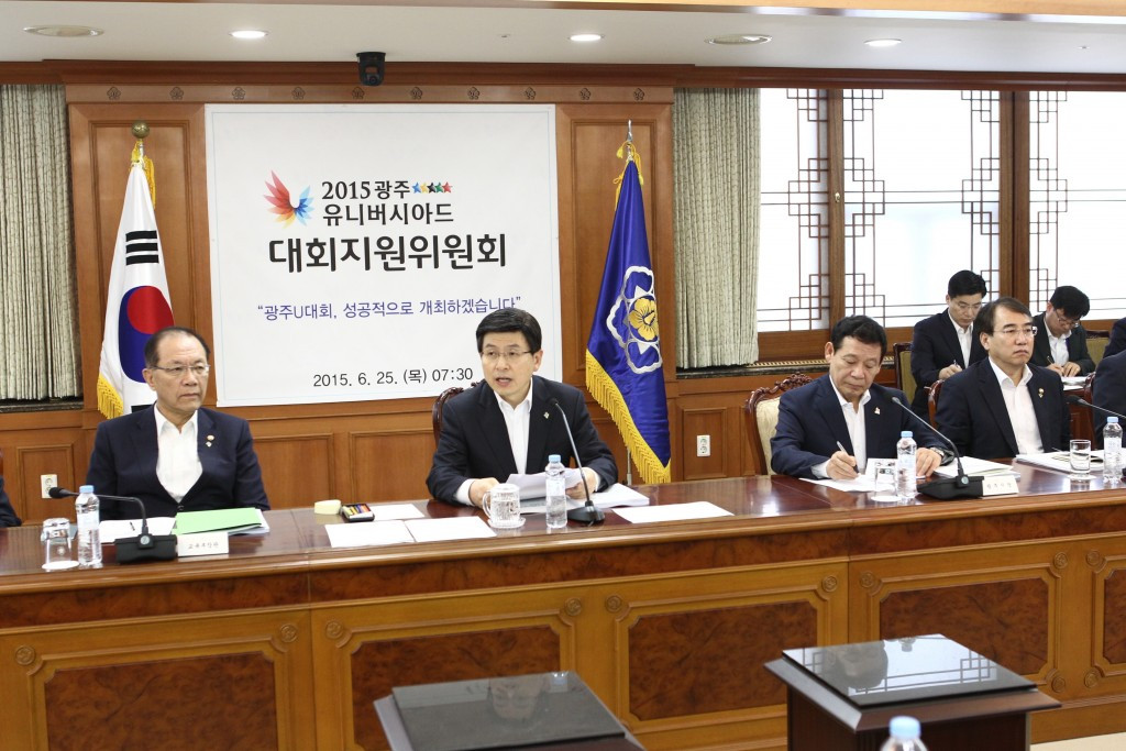 South Korean Prime Minister holds meeting to discuss MERS precautions for Gwangju 2015 as Athletes' Village opens