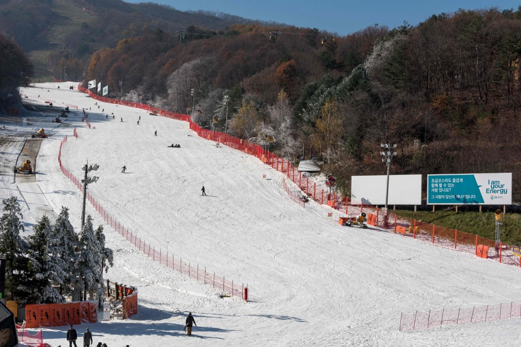 """General Electric aim to help Pyeongchang 2018 achieve """"greenest"""" Winter Olympics"""