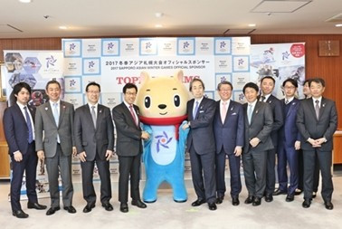 Toppan Forms has signed on as an official sponsor of the Asian Winter Games ©Sapporo 2017