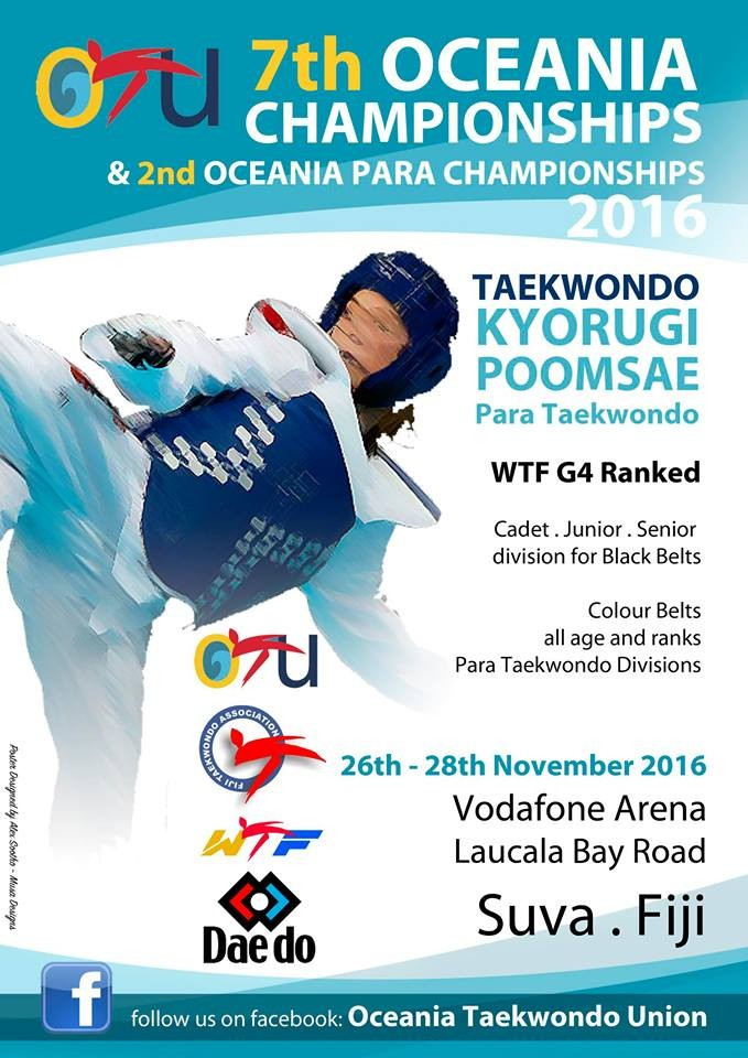 Cadet, junior and senior events are due to take place at the Championships ©OTU