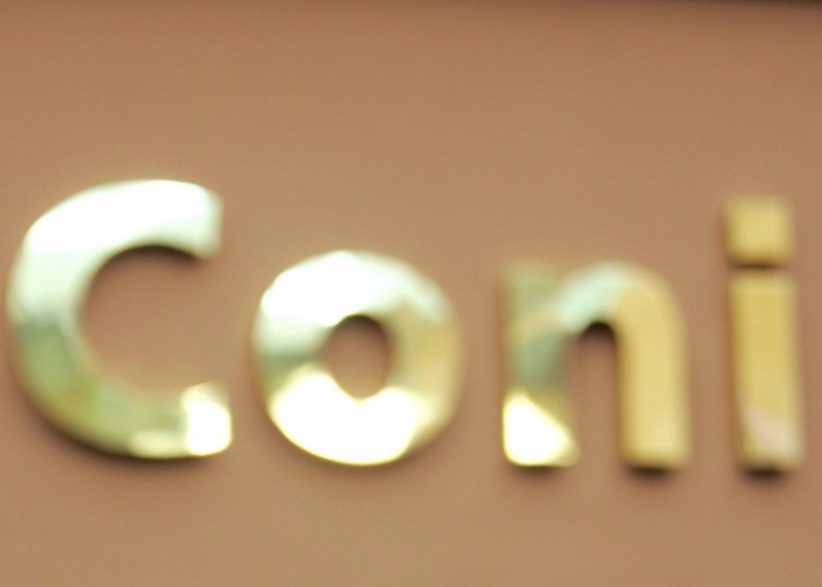 The CONI headquarters in Rome has been selected as the venue for the meeting ©Getty Images