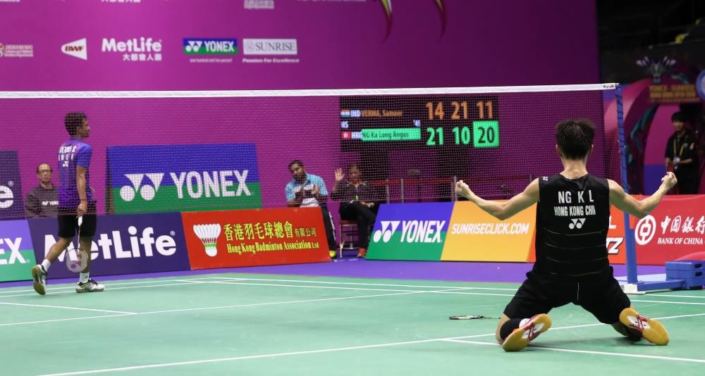 Ng becomes first home champion in BWF Hong Kong Superseries history as Tai takes world number one spot