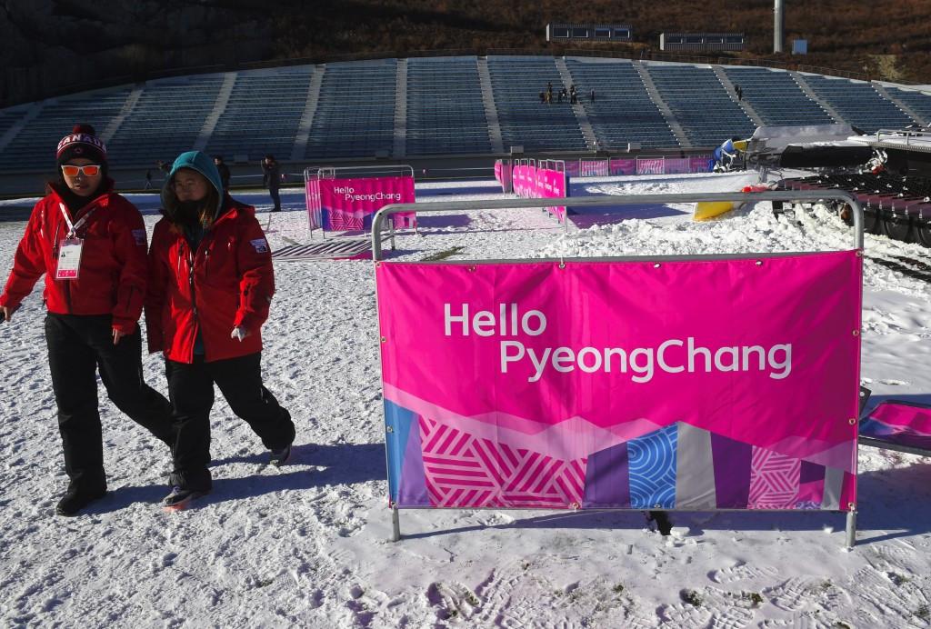 Pyeongchang 2018 complete initial screening process for volunteers