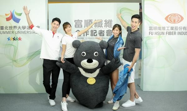Clothing manufacturer Fushan Textile Co have signed on as a premium official sponsor of Taipei 2017 ©Taipei 2017