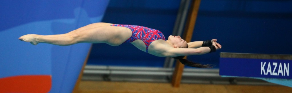 Great Britain's Lois Toulson narrowly missed out on the girls A platform title ©FINA