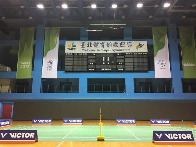 The Taipei Gymnasium was the first to be completed ©Taiwan 2017