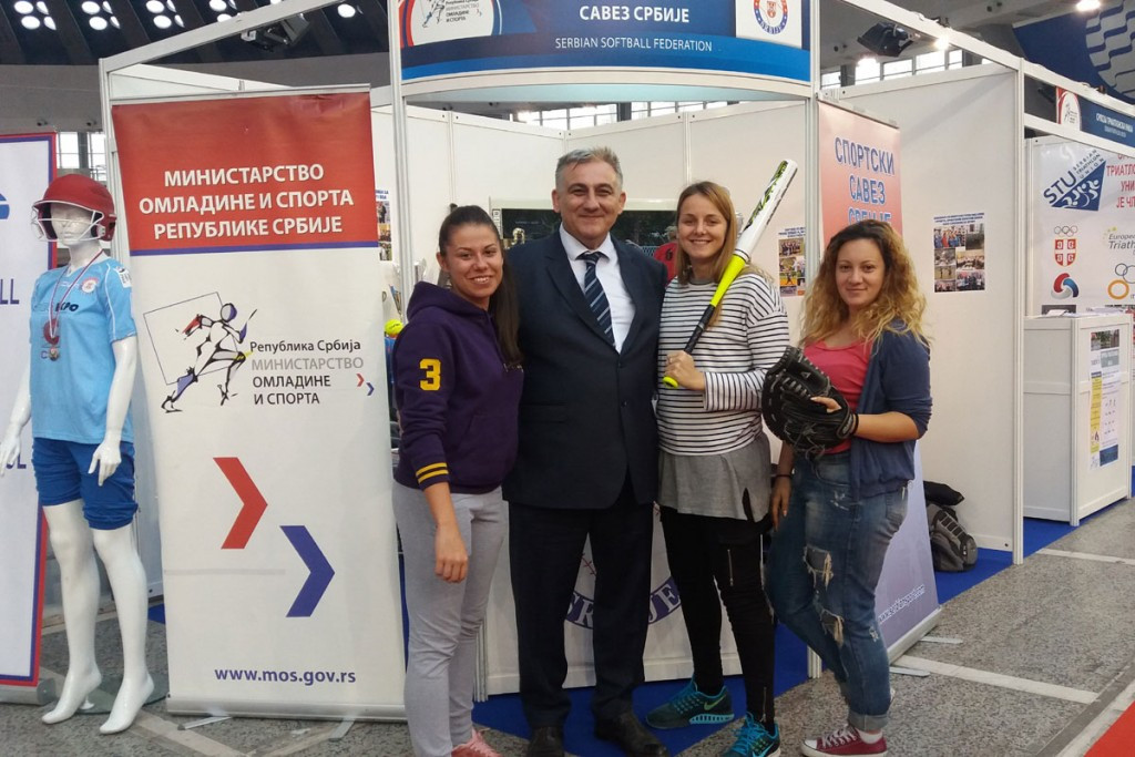 Serbian Softball Federation feature at national sport show
