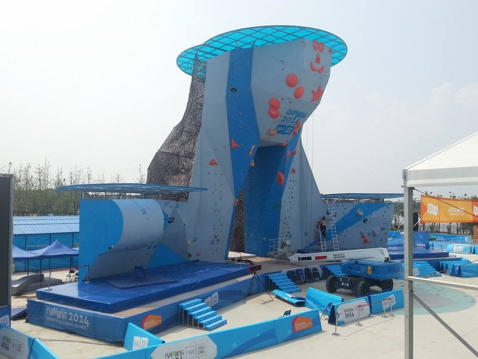 Sport climbing featured as a demonstration event at the Nanjing 2014 Summer Youth Olympic Games ©ITG