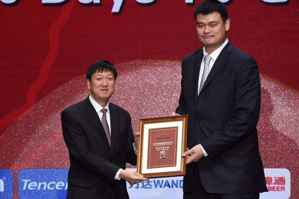 Chinese basketball great Yao Ming becomes first ambassador for 2019 FIBA World Cup