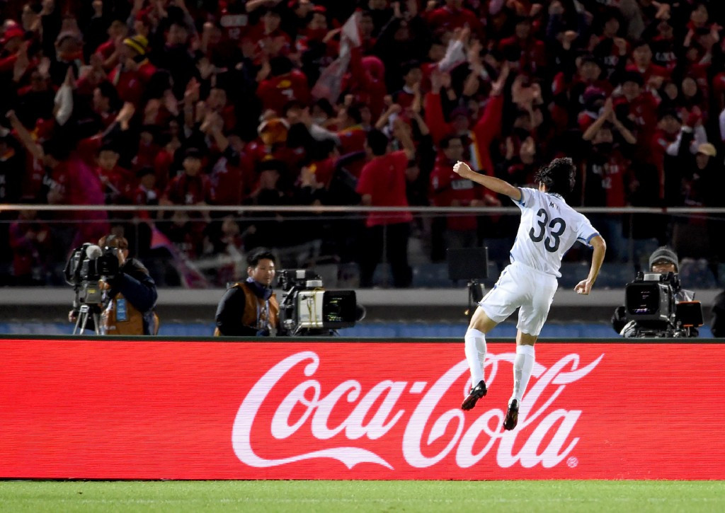 Late strike sends Kashima Antlers through at FIFA Club World Cup
