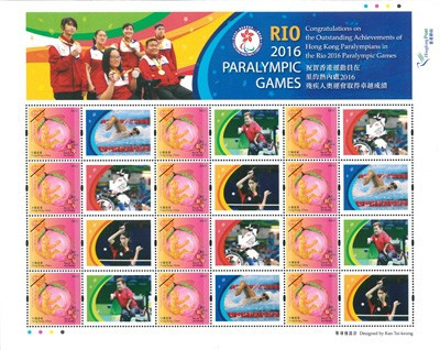 Hongkong Post to launch stamp marking achievements of Rio 2016 Paralympians