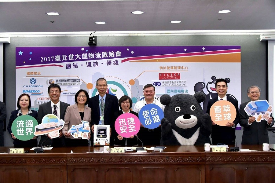 Organisers of the 2017 Summer Universiade in Chinese Taipei has created a logistics task force ©Taipei 2017