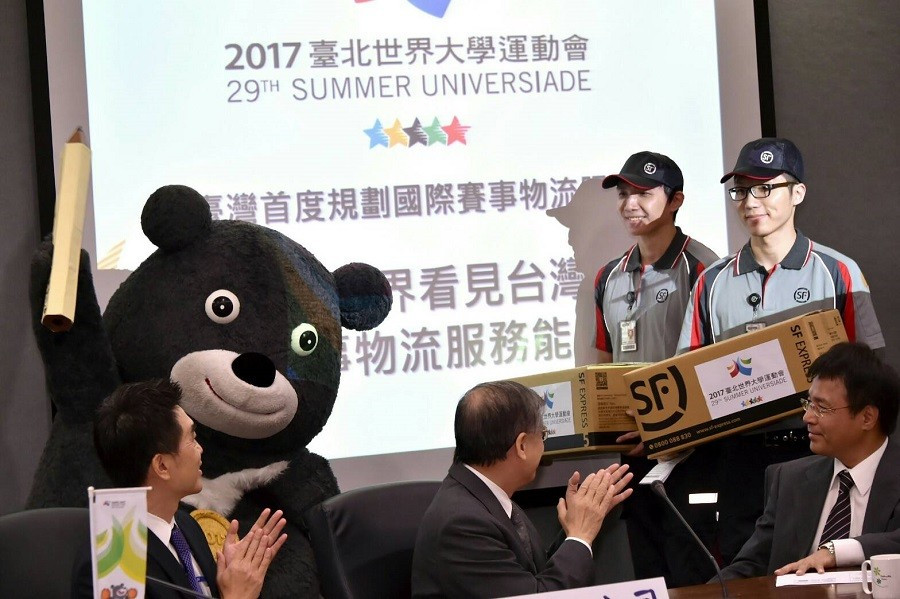 The task force will facilitate transportation services to and from stadiums, hotels and other key locations ©Taipei 2017