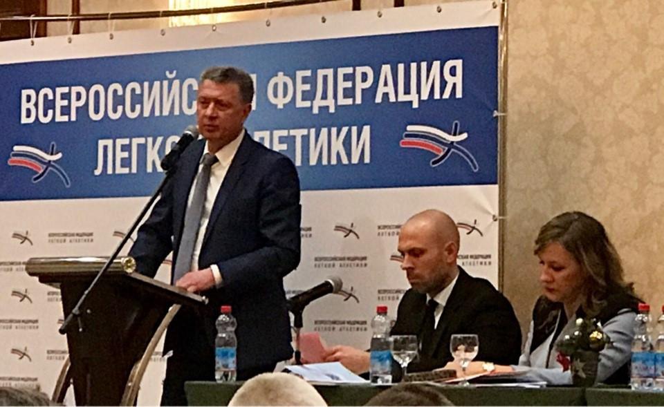 Shlyakhtin elected President of Russian Athletic Federation following withdrawal of  Isinbayeva