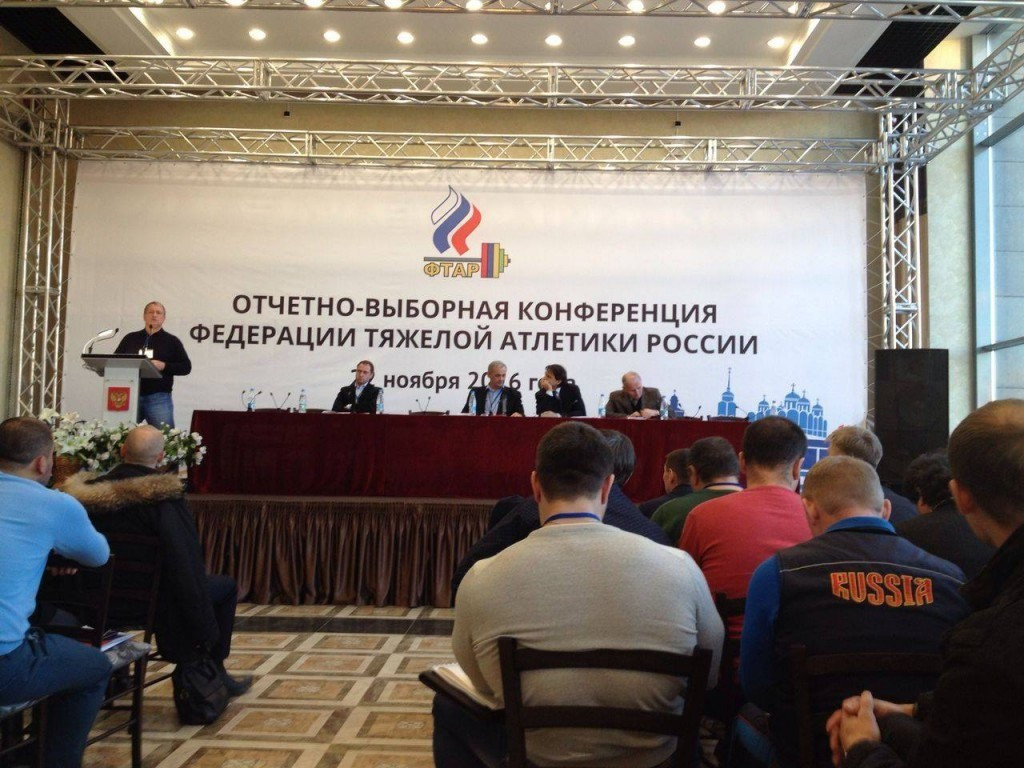 It was an interesting day for new Russian Weightlifting Association President Maxim Agapitov ©Facebook