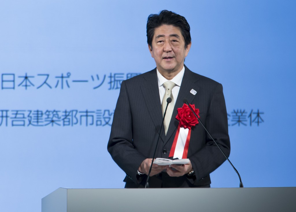 Shinzō Abe pictured at the ceremony launching the new Tokyo 2020 Olympic Stadium ©Getty Images
