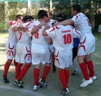 Romanian city Bacău to host qualifier for 2017 IBSA Blind Football European Championships