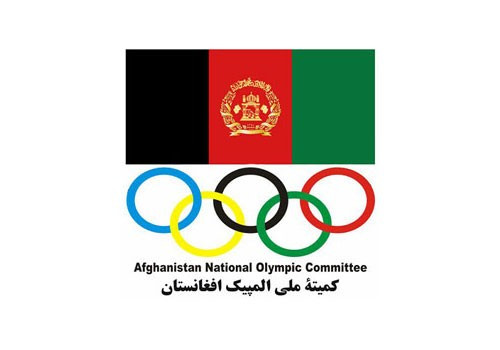 Afghanistan National Olympic Committee pay tribute to muay thai medal winners