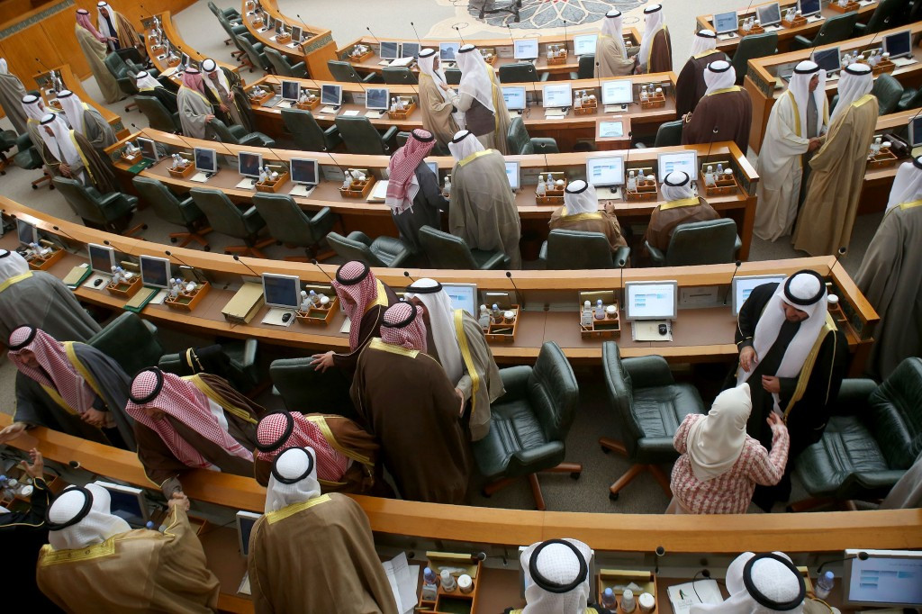 Kuwait's new Parliament has voted to change their sports laws ©Getty Images
