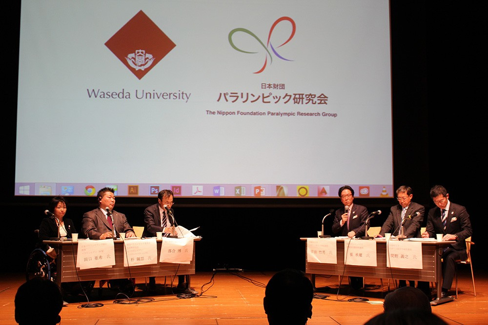 The Nippon Foundation Paralympic Support Center has been launched to help Japan's athletes prepare for Tokyo 2020 ©The Nippon Foundation