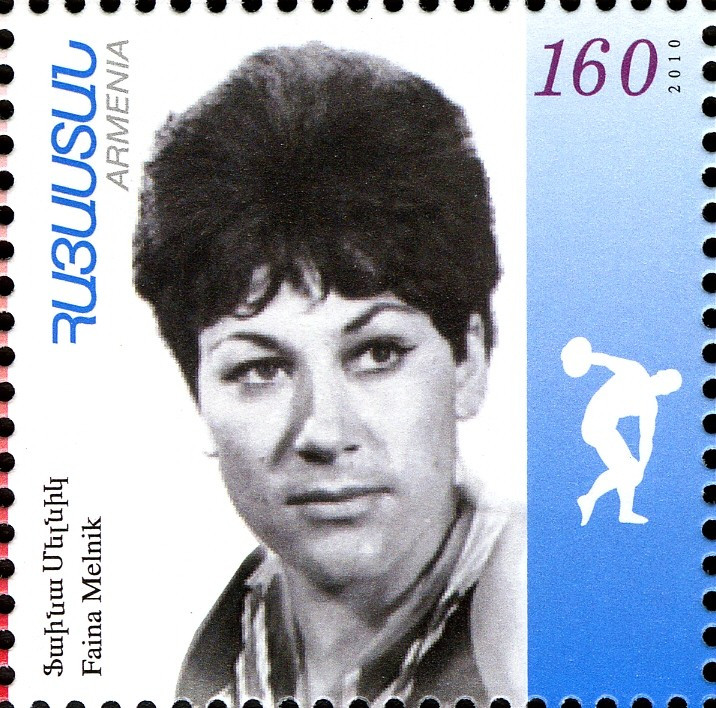 Faina Melnik's achievements were marked by a special stamp produced in Armenia in 2010 ©Wikipedia