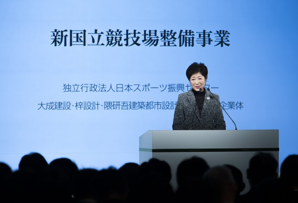 Tokyo Governor Yuriko Koike pledged to cut costs amid fears of a ballooning budget ©Getty Images