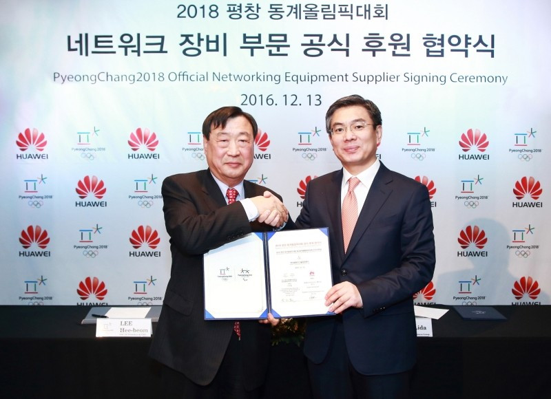 Pyeongchang 2018 sign sponsorship deals with Huawei and Duzon Bizon