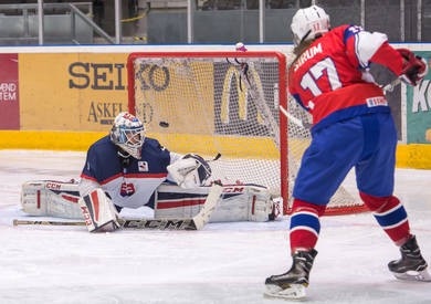 Norway and France keep Pyeongchang 2018 hopes alive at women's ice hockey qualifiers