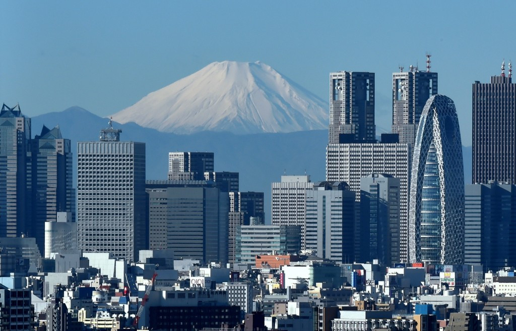Organisers of the 2020 Olympic Games in Tokyo have unveiled a budget of between ¥1.6 trillion and ¥1.8 trillion ©Getty Images