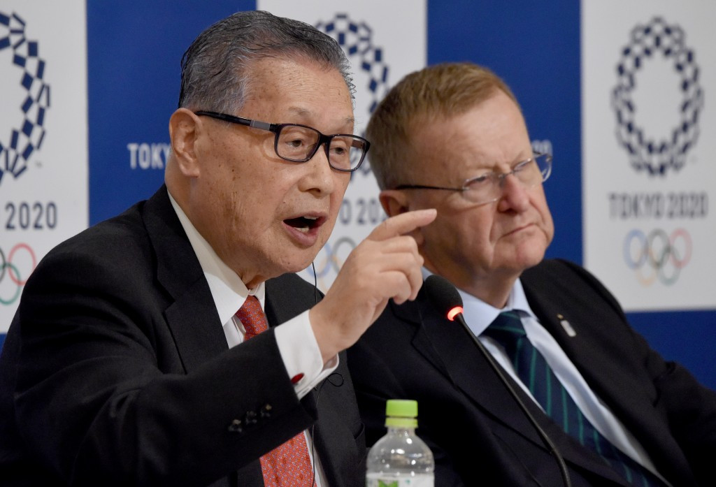 The official cost estimate is down from the maximum budget cap of ¥2 trillion cited by Tokyo 2020 President Yoshirō Mori last month ©Getty Images